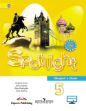 ГДЗ Spotlight, workbook, test booklet  по Английскому языку 5 класс Ю.Е. Ваулина